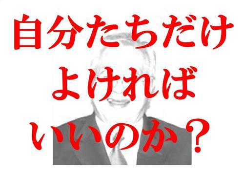 Ar_Ya__page0001.jpg