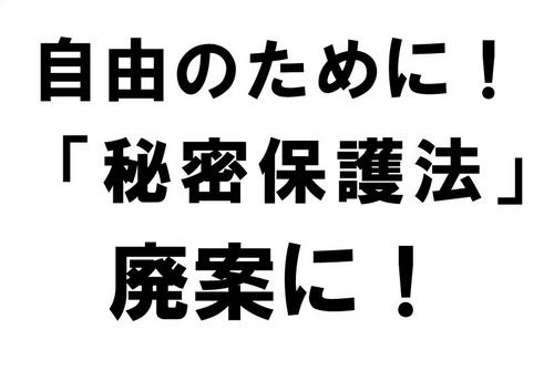 FREE_page0001.jpg