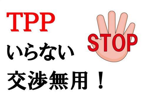 TPP_GETOUT2_page0001.jpg