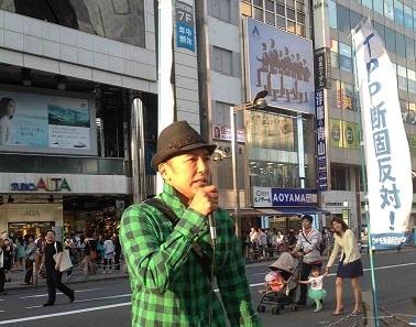 TaroYamamoto5_12.jpg