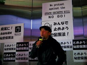 Taro_shibuya1125_R.PNG