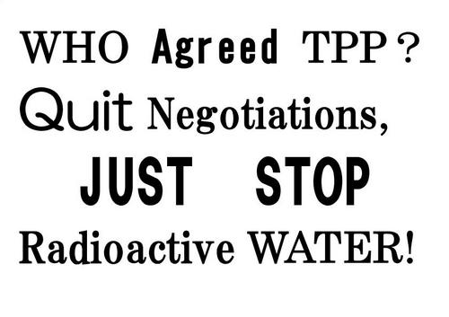 WHO Agreed TPP_page0001.jpg