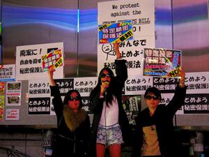 Girls1125_R.PNG