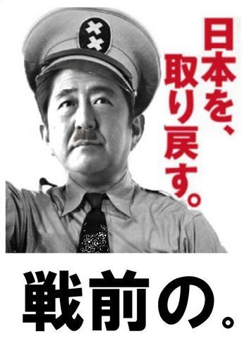 Hitler_Abe_page0001.jpg